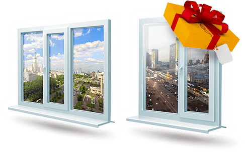 каждое второе окно в подарок