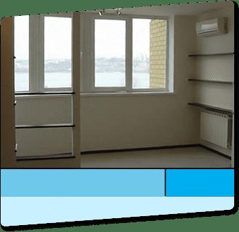Расширение комнаты